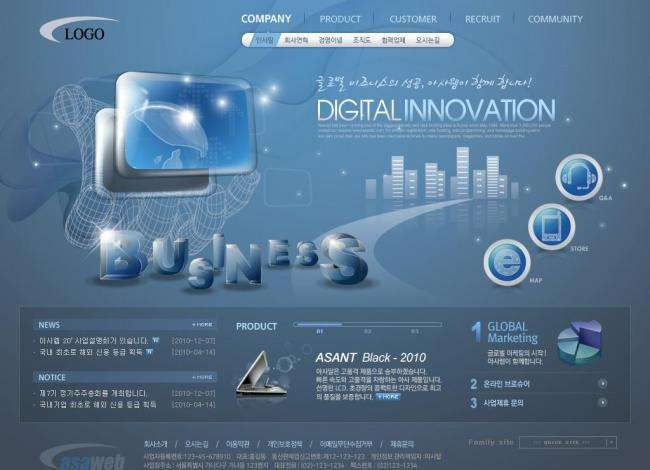 思方科技 - <span>專業</span>優質的網頁設計