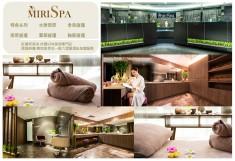 Miris Spa 妳的六星級酒店式岩鹽熱石按摩專門店