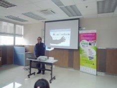 免費電腦班 2014 資訊科技講座